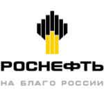 """ПАО НК """"Роснефть"""""""